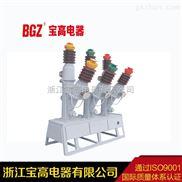 35KV六氟化硫高压断路器