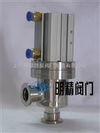 JZF系列气动角座阀,整体气动角座阀