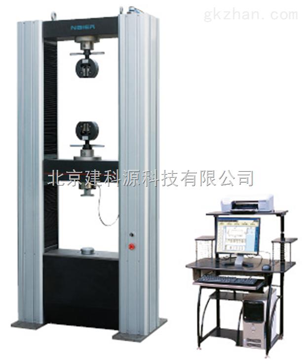 微机控制电子万能试验机(保温节能专用)