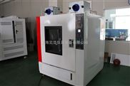 LHCY-上海耐臭氧老化试验箱