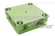 YS-4010EAE平衡減震器 臺灣固安震品牌