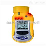 PGM-1800便携式华瑞PID检测仪厂家