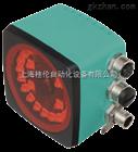 德国P+F 定位系统 PCV100-F200-B25-V1D-6011光学读码器