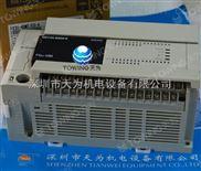 日本三菱MITSUBISHI可编程控制器