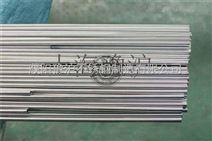 不锈钢毛细管HC276
