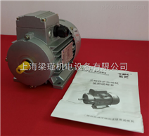YS8024紫光工业电机