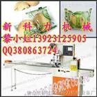 绿豆饼充气包装机