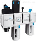 费斯托531029FESTO气源处理组件MSB4-1/4:C4:J5-WP