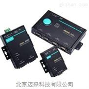 以太网现场总关MB3180,MB3280