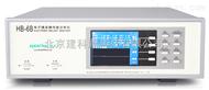 HB-6B电子镇流器性能分析系统(荧光灯专用)