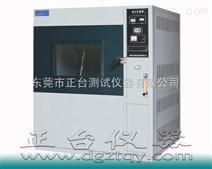防水实验箱/防水试验箱/淋雨实验箱