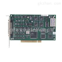 研华PCI-1712L,研华多功能PCI总线数据采集卡