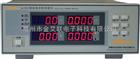 JK9901电参数测量仪器厂家