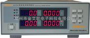 电参数测量仪器厂家