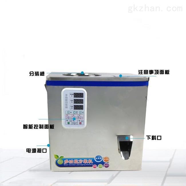 食盐粉剂分装机