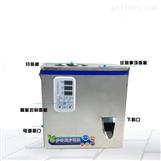 小型粉剂分装机分装粉料的机器