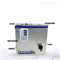 ZH-FZJ-50小型粉剂分装机分装粉料的机器