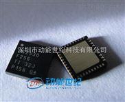 CC2530F256RHAR-ZigBee无线射频芯片CC2530F256RHAR