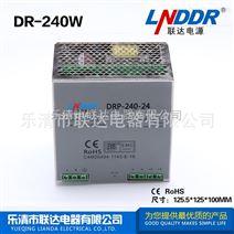 开关电源DR-240W-12V导轨电源稳压开关电源