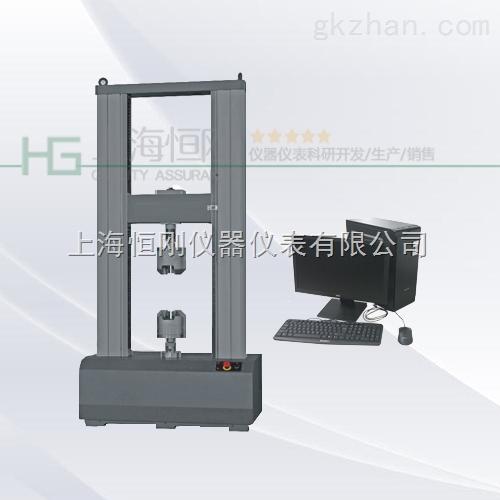 直供微机控制金属电子万能材料拉力试验机