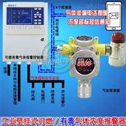 化工厂车间二氧化氮浓度报警器,毒性气体报警仪安装价格