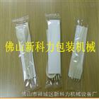 航空刀叉包装机/航空餐具包装机