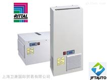 德国RITTAL电机柜RITTAL空调RITTAL机箱RITTAL温控系统
