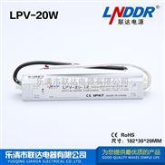 LPV-20W-24V-0.83A-LPV-20W-24V-0.83ALED防水电灯具电源
