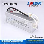 LED防水恒压电源直流电源开关电源LPV-100W-24V-4.5A