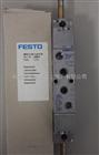 费斯托30993FESTO电磁阀MFH-5/3G-1/8-S-B 30993