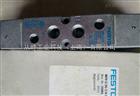 31001FESTO费斯托MFH-5/3G-1/4-S-B