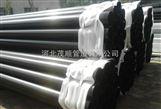 n-hap電力涂塑保護鋼管價格