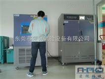uv紫外线固化机厂家|光照试验箱