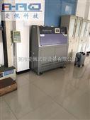 广州紫外耐气候老化试验箱