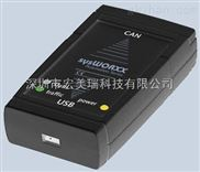 德国SYSTEC原装进口USBCAN 3204000 转换器 USB转CAN接口 单通道