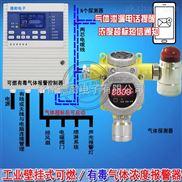 乙醇气体泄漏报警器,毒性气体报警仪价格