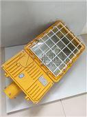 400W电感镇流器防爆路灯/加油站道路立杆防爆灯/250W防爆金卤灯灯头