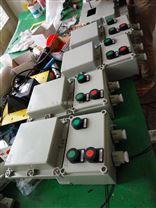 带漏电保护防爆综合电磁起动器