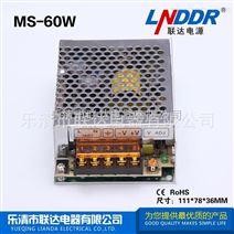小体积单组输出MS-60W-12V5A开关稳压电源小功率直流电源