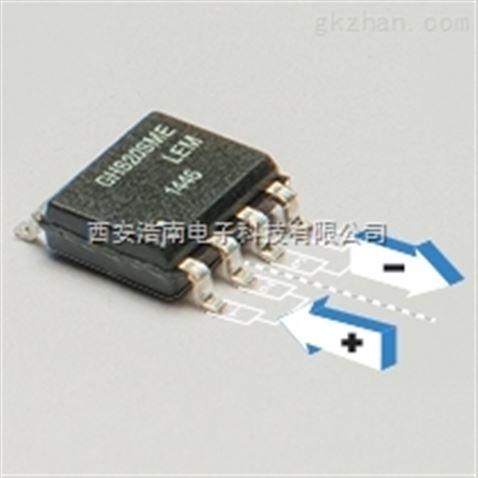ghs20-sme kit 5p-lem集成电路封装电流传感器ghs20-sme ghs16-sme