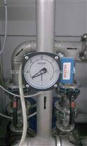 SCHMERSALBN 20-2RZ with Magnet BP 22n
