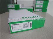 施耐德电源卡件:140NOE77111