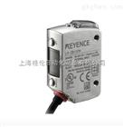 LR-ZB100N 方形传感器 反射型 电缆型 100mm基恩士上海桂伦