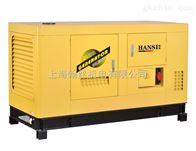 HS40KVA-ATS30千瓦自动转换柴油发电机