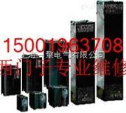 6SE6440-2UD42-0GB1无输出报警F00001故障
