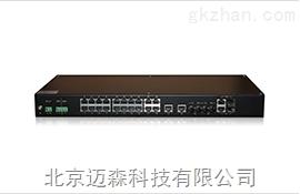 迈森千兆机架式给网管型工业交换机MS26AC-2G系列