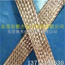 多层铜编织带1-1200平方