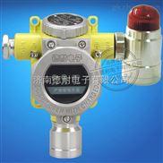防爆型柴油浓度报警器,点型可燃气体探测器安装厂家