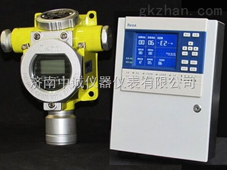 氢气气体泄漏检测仪气体报警器