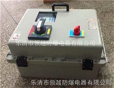 智能温控仪防爆控制箱